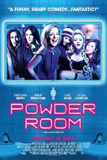 PowderRoom